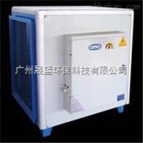 YG-U4型系列厨房油烟净化器
