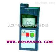 便携式硫化氢检测报警仪(0~1000ppm)
