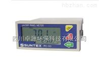PC-110中国台湾上泰工业PH计
