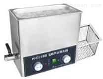KH-250台式超声波请洗器