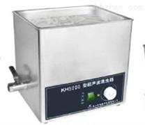 KH-250E超声波请洗器  常温-80℃台式清洗器