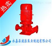 消防泵,XBD-HY立式消防泵