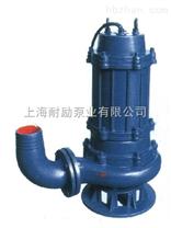 无堵塞污水潜水泵价格多少 上海耐励知道