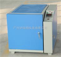 SGM.M8/13箱式電阻爐1300-1400℃