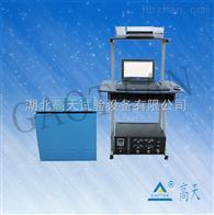 武汉三轴一体机式电磁振动台