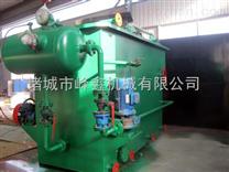 峰鑫环保设备——供应超级溶气气浮机