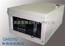 QM201G便攜式測汞儀特價