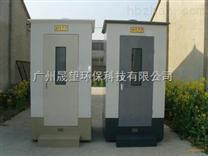 YC-3简易洗手间城市现代型移动厕所
