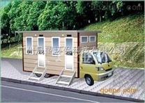 LCYJ-CS-022车载式移动公厕