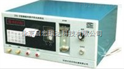 ZYG-Ⅱ智能冷原子荧光测汞仪特价