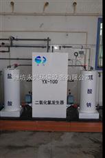 河北二氧化氯发生器污水处理设备