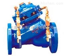多功能水泵控制阀,水力控制阀