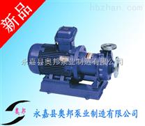 磁力泵,CQB耐高温磁力泵