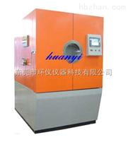 【HYLA-504A低氣壓試驗箱-