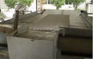 印染汙泥烘幹機和印染汙泥幹燥機哪種好