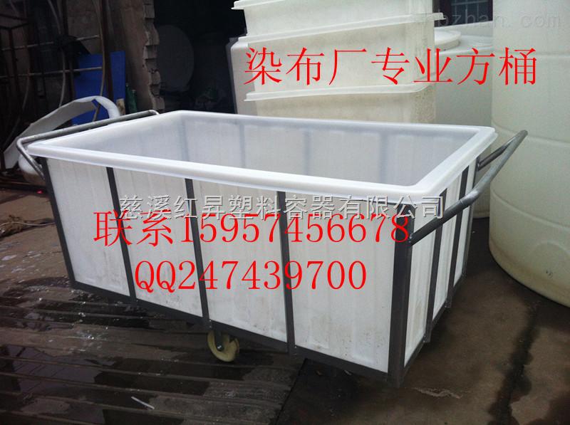 方桶-装海鲜方形塑料桶1000l1100l1500l2000l2500l