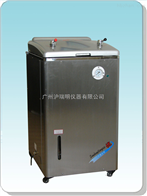 上海三申YM75A滅菌壓力鍋<雙哈>