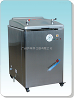 YM30B壓力蒸汽滅菌器