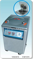 YM50FN蒸汽滅菌器<雙哈>