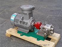 不锈钢防爆齿轮泵
