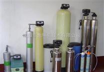 丹东工业水处理软化水器