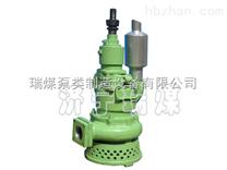 QYW20-75风动潜水泵