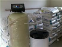锦州锅炉水处理全自动软化水设备