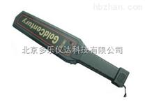 訂貨號58976430手持式金屬探測器
