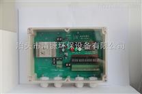 10路电磁脉冲阀脉冲控制仪