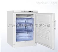 DW-25L92冰箱,-25℃低溫保存箱DW-25L92