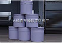 嘉峪关酚醛环氧乙烯基脂玻璃鳞片胶泥制造