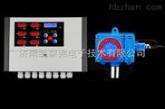 滨州氢气泄漏报警器,滨州氢气报警器