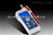(雷磁)便携式溶解氧分析仪