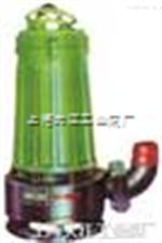 带切割装置潜水排污泵WQK/QG系列带切割装置潜水排污泵