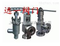 上海高壓角式截止閥J44Y-160/320,A/G/L44Y-160/320