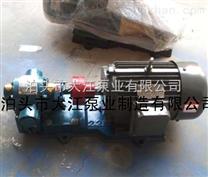 限时特价 LQB-3/0.36沥青泵 不锈钢夹套保温泵