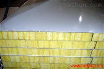 專業生產耐火岩棉板,防水防火岩棉板,防腐保溫岩棉板,歡迎選購