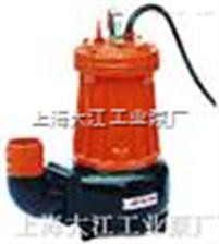 AS型潜水排污泵AS30-2CB