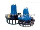 污水处理 重庆潜水曝气机厂家销售