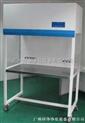 廣西潔淨工作台廣西垂直流潔淨工作台雙人潔淨工作台