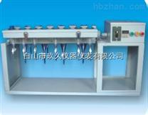 全自動多功能翻轉式萃取器