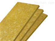 苏州岩棉板生产厂家备案