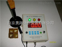 爐前鐵水分析儀