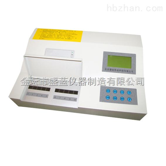 高智能農藥殘留測試系統(實用型)