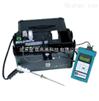 英国KANE KM9106烟气分析仪