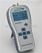现货供应HAL-HFX105进口手持式甲醛检测仪