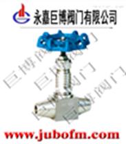 J61Y高温针型阀