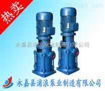 多级泵,DL立式多级泵