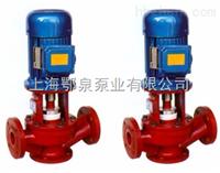 SLSL型玻璃钢管道泵,玻璃钢化工管道泵