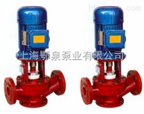 SL型玻璃钢管道泵,玻璃钢化工管道泵